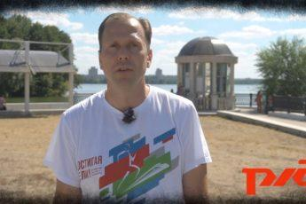Interview with rzd runner
