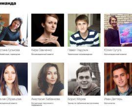 Voronezh TEdx team