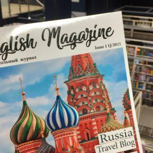 English Magazine in bookstores
