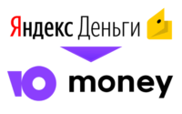 Yandex.money Yoo.money