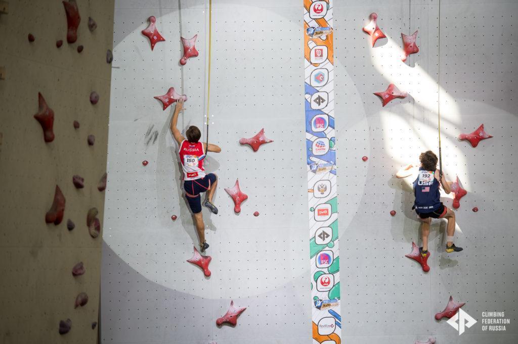Photo Russian Climbing